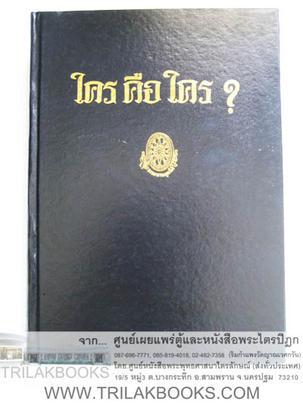 http://www.igetweb.com/www/triluk/catalog/p_1053421.jpg