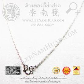 https://v1.igetweb.com/www/leenumhuad/catalog/e_944912.jpg