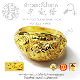 https://v1.igetweb.com/www/leenumhuad/catalog/p_1877652.jpg