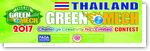 Thailand GreenMech Contest 2017