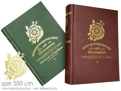 http://v1.igetweb.com/www/triluk/catalog/p_1851654.jpg