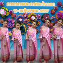 การแข่งขันนาฏศิลป์ไทยอนุรักษ์ 2557