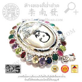 https://v1.igetweb.com/www/leenumhuad/catalog/p_1509966.jpg