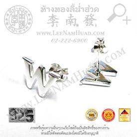 https://v1.igetweb.com/www/leenumhuad/catalog/p_1609552.jpg