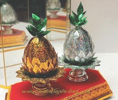 สับปะรดเงินสับปะรดทองคู่