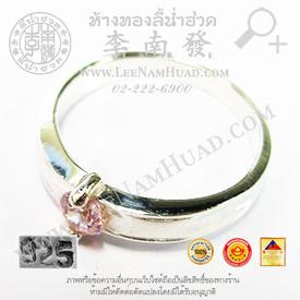 https://v1.igetweb.com/www/leenumhuad/catalog/p_1364325.jpg