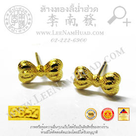 http://www.igetweb.com/www/leenumhuad/catalog/e_1493735.jpg