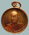 เหรียญหลวงพ่ออุตตมะ ครบรอบอายุ๗๐ปี ปี๒๔