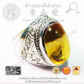 https://v1.igetweb.com/www/leenumhuad/catalog/e_946082.jpg