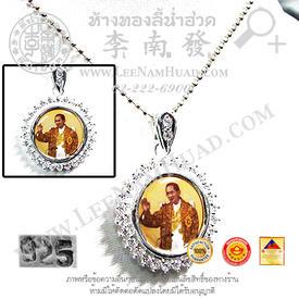 https://v1.igetweb.com/www/leenumhuad/catalog/e_1050142.jpg