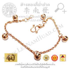 https://v1.igetweb.com/www/leenumhuad/catalog/p_1298344.jpg