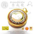 พระล้อมพลอยเหรียญพ่อทวด(3กษัตร)ขนาดกลาง(ขนาด16มิล) ทอง 90%