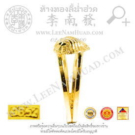 https://v1.igetweb.com/www/leenumhuad/catalog/e_1116126.jpg