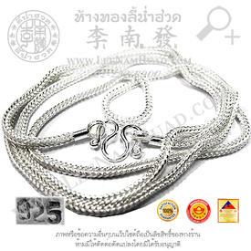 https://v1.igetweb.com/www/leenumhuad/catalog/p_1390091.jpg
