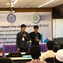การปฐมนิเทศนักศึกษาทุนมหาวิทยาลัยอัล-อัซฮัรประจำปี 2555