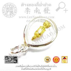 https://v1.igetweb.com/www/leenumhuad/catalog/e_1082146.jpg