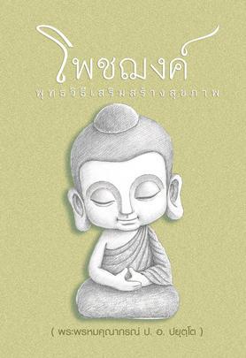 http://v1.igetweb.com/www/triluk/catalog/e_1402788.jpg