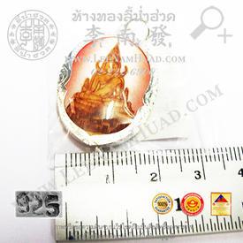 https://v1.igetweb.com/www/leenumhuad/catalog/e_1040037.jpg