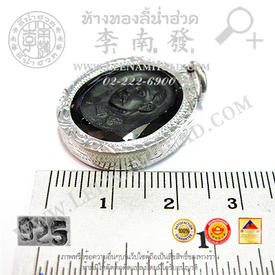 https://v1.igetweb.com/www/leenumhuad/catalog/e_1095481.jpg