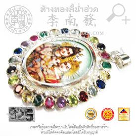 https://v1.igetweb.com/www/leenumhuad/catalog/e_1050668.jpg