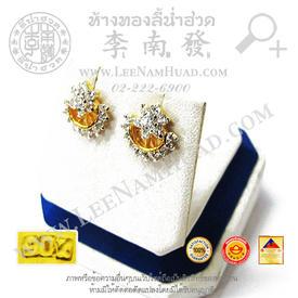 https://v1.igetweb.com/www/leenumhuad/catalog/e_1364943.jpg