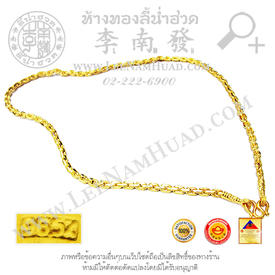 https://v1.igetweb.com/www/leenumhuad/catalog/e_1102239.jpg