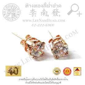 https://v1.igetweb.com/www/leenumhuad/catalog/p_1939139.jpg