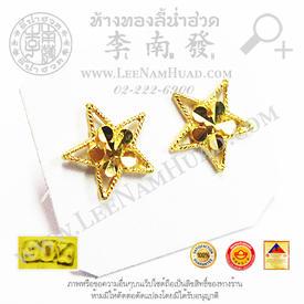 https://v1.igetweb.com/www/leenumhuad/catalog/p_1456865.jpg