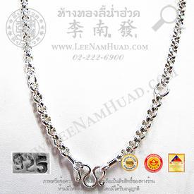 https://v1.igetweb.com/www/leenumhuad/catalog/e_1013769.jpg