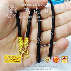 https://v1.igetweb.com/www/leenumhuad/catalog/e_1478175.jpg