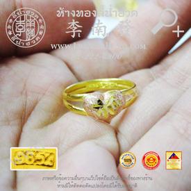 https://v1.igetweb.com/www/leenumhuad/catalog/e_1487872.jpg