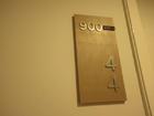 ป้ายเลขที่ห้อง คอนโดมิเนียม