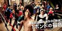 One Pound Gospel ละครคอมเมดี้ของ KAT-TUN คาเมนาชิ คาซึยะ เตรียมออกอากาศในไทย มีนาคมนี้