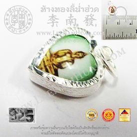 https://v1.igetweb.com/www/leenumhuad/catalog/e_903863.jpg