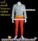 เสื้อผู้ชายสีสด เชิ้ตผู้ชายสีสด ชุดแหยม เสื้อแบบแหยม ชุดพี่คล้าว ชุดย้อนยุคผู้ชาย เสื้อสีสดผู้ชาย (XL:รอบอก 40) (HM) (ดูไซส์ส่วนอื่น คลิ๊กค่ะ)
