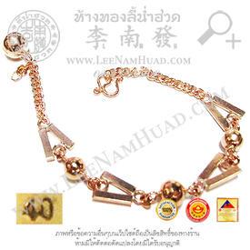 https://v1.igetweb.com/www/leenumhuad/catalog/p_1313180.jpg