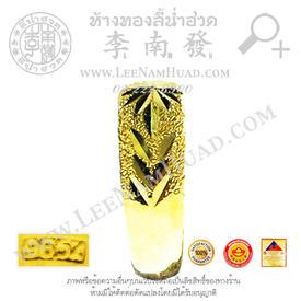 https://v1.igetweb.com/www/leenumhuad/catalog/e_1115549.jpg