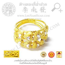 https://v1.igetweb.com/www/leenumhuad/catalog/e_1420687.jpg