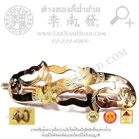 https://v1.igetweb.com/www/leenumhuad/catalog/e_1116482.jpg