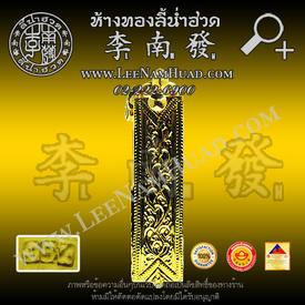 https://v1.igetweb.com/www/leenumhuad/catalog/e_796395.jpg