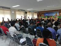 ประชุมประจำเดือนมกราคม 2563