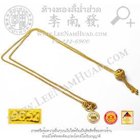 https://v1.igetweb.com/www/leenumhuad/catalog/e_1524813.jpg
