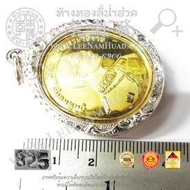 https://v1.igetweb.com/www/leenumhuad/catalog/e_1401922.jpg