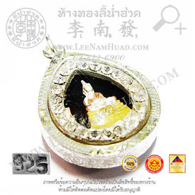 http://www.igetweb.com/www/leenumhuad/catalog/p_1028860.jpg