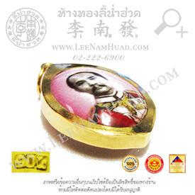https://v1.igetweb.com/www/leenumhuad/catalog/e_1075191.jpg
