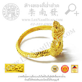 http://www.igetweb.com/www/leenumhuad/catalog/e_1439057.jpg