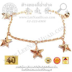 https://v1.igetweb.com/www/leenumhuad/catalog/p_1063668.jpg
