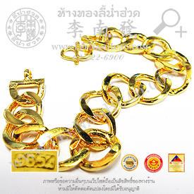 https://v1.igetweb.com/www/leenumhuad/catalog/p_1449995.jpg