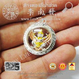 http://v1.igetweb.com/www/leenumhuad/catalog/e_1531790.jpg