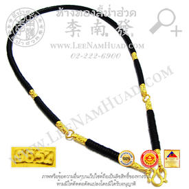 https://v1.igetweb.com/www/leenumhuad/catalog/p_1020761.jpg